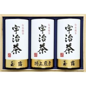 全国送料無料 人気ギフト 宇治茶詰合せ(伝承銘茶)(LC1-201) (ギフト対応無料)|kenjya-gift