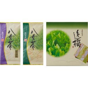 おすすめギフト 袋布向春園本店 八女茶詰合せ(YRT-02) (ギフト対応無料)|kenjya-gift