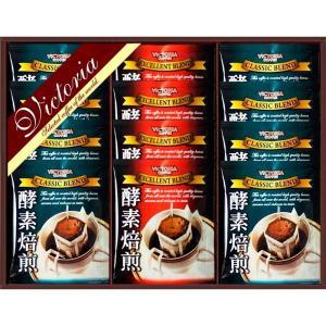 全国送料無料 人気ギフト 酵素焙煎ドリップコーヒーセット(ND-150) (ギフト対応無料)|kenjya-gift