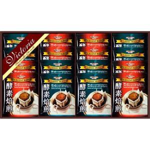 全国送料無料 人気ギフト 酵素焙煎ドリップコーヒーセット(ND-200) (ギフト対応無料)|kenjya-gift