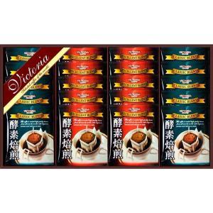 送料無料 人気ギフト 酵素焙煎ドリップコーヒーセット(ND-250) (ギフト対応無料) kenjya-gift