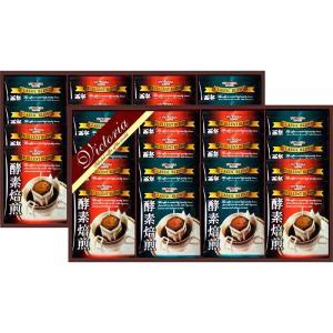 全国送料無料 人気ギフト 酵素焙煎ドリップコーヒーセット(ND-400) (ギフト対応無料)|kenjya-gift