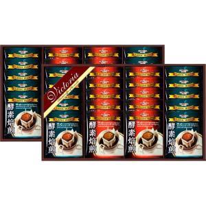 全国送料無料 人気ギフト 酵素焙煎ドリップコーヒーセット(ND-500) (ギフト対応無料)|kenjya-gift