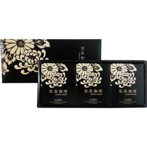 全国送料無料 人気ギフト ルメル 堂島珈琲ギフト(LD-15) (ギフト対応無料)|kenjya-gift