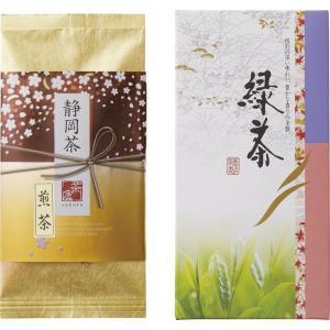 おすすめギフト 静岡茶「さくら」(S-010) (ギフト対応無料)|kenjya-gift