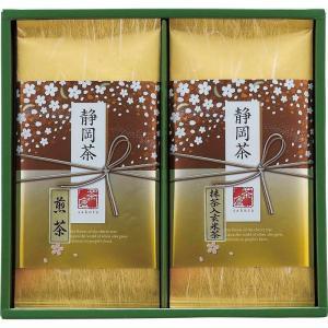 全国送料無料 人気ギフト 静岡茶詰合せ「さくら」(S-251) (ギフト対応無料)|kenjya-gift