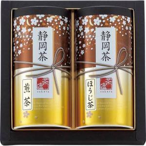 全国送料無料 人気ギフト 静岡茶詰合せ「さくら」(S-302) (ギフト対応無料)|kenjya-gift