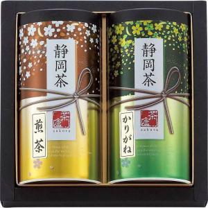 全国送料無料 人気ギフト 静岡茶詰合せ「さくら」(S-352) (ギフト対応無料)|kenjya-gift