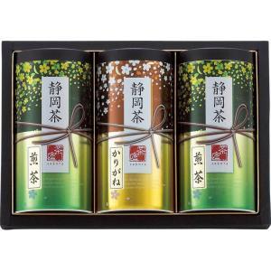 全国送料無料 人気ギフト 静岡茶詰合せ「さくら」(S-504) (ギフト対応無料)|kenjya-gift