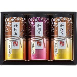 全国送料無料 人気ギフト 静岡茶詰合せ「さくら」(S-605) (ギフト対応無料)|kenjya-gift