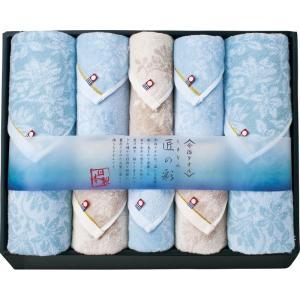 全国送料無料 人気ギフト 今治製タオル しまなみ匠の彩 タオルセット(IMM-0101) (ギフト対応無料)|kenjya-gift