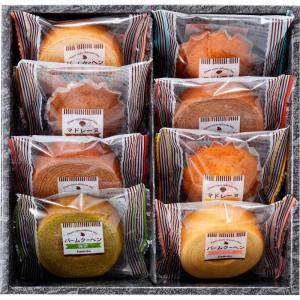 全国送料無料 スウィートタイム 焼き菓子セット(BM-BO)(出産内祝い 快気祝い 婚礼内祝い 香典返し お返し ギフト)|kenjya-gift