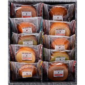 送料無料 スウィートタイム 焼き菓子セット(BM-BE)(出産内祝い 快気祝い 婚礼内祝い 香典返し お返し ギフト)|kenjya-gift