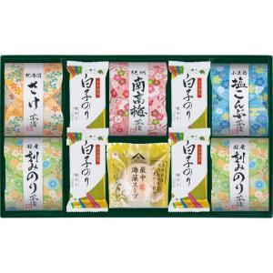 全国送料無料 茶漬 味之庵 お茶漬けセットのど黒最中スープ付(2664-40)(結婚内祝い 快気内祝い 新築内祝い ギフト)|kenjya-gift