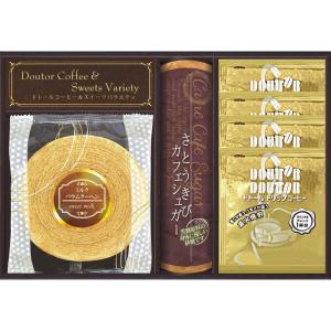 ドトールコーヒー&スイーツバラエティ(FKDH-BJ)(出産内祝い 快気祝い 婚礼内祝い 香典返し 新築内祝い ギフト)|kenjya-gift