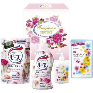 送料無料 液体洗剤フレグランスギフトセット(NBJ-30J)(お見舞お返し 快気祝い 快気内祝い 香典返し お返し ギフト)|kenjya-gift