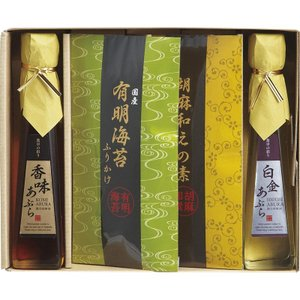全国送料無料 香る調味料ギフト 想いやり(SGM-4)(香典返し 法事 お返し ギフト)|kenjya-gift