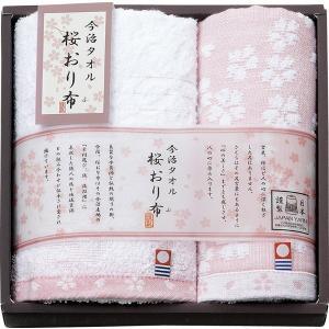 全国送料無料 人気ギフト 今治製タオル 桜おり布 フェイスタオル&ウォッシュタオル(ピンク)(IS7615) (ギフト対応無料)|kenjya-gift