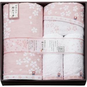 送料無料 今治製タオル 桜おり布 タオルセット(ピンク)(IS7650)|kenjya-gift