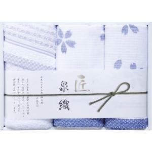 50%OFF 泉織 桜タオル フェイスタオル2P&ハンドタオル(NS-1820)(快気内祝 お見舞いお礼 出産内祝 香典返し・法要 ギフト お返し)|kenjya-gift