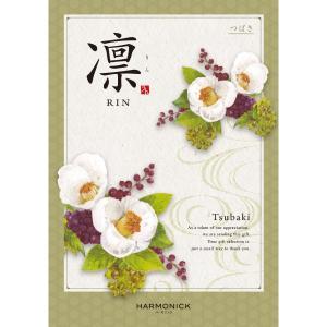 内祝い、お返しに人気 和風カタログギフト凛4,428円コース|kenjya-gift
