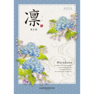 内祝い、お返しに人気 和風カタログギフト凛7,344円コース|kenjya-gift