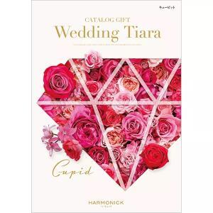 婚礼引き出物、内祝いに人気!ティアラ (ブライダル) 3,888円コース|kenjya-gift