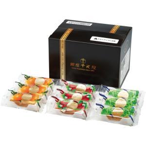 送料無料 お中元おすすめギフト 銀座千疋屋 銀座ミルフィーユアイス(PGS-125)(メーカー直送品・冷凍便)** kenjya-gift