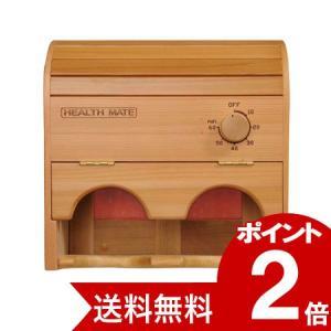 お湯を使わない足浴器 FOOT温 送料無料|kenkami