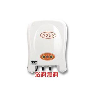 高濃度人工炭酸泉装置 バブリン|kenkami