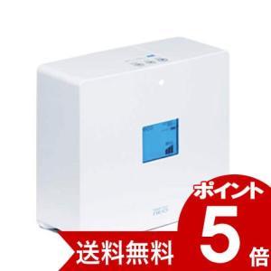 電解水素水整水器 トリムイオン NEO 日本トリム|kenkami