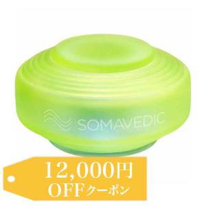 ソマヴェディック・トラベラー 12,000円OFFクーポン|kenkami