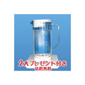 春山茂雄の水素水+オゾン水生成器 神透水 2大プレゼント付き|kenkami