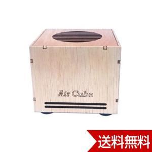 空気活性機 DC Cube 直流固定式エアキューブ|kenkami