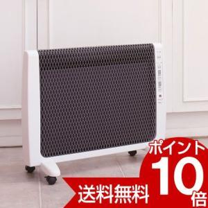 ゼンケン アーバンホット UrbanHot 超薄型 遠赤外線暖房機 遠赤外線ヒーター|kenkami