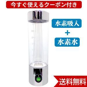 水素を体内に取り入れる方法は「吸入」「飲用」「浸透」がありますが、呼吸「吸入方法」で水素を取り入れる...