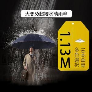 新品発売 10本骨 折りたたみ 傘 耐風 超撥水 携帯 通勤 日傘 晴雨傘 大き 男性 メンズ 折りたたみ傘 雨晴兼用|kenkenanto