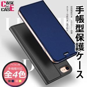 新品発売 for iPhoneX  for iPhone8 8plus Xperia XZ HUIWEI MATE9 手帳型ケース スマホケース スマホ  ケース  for アイフォンカバー  for アイフォンX|kenkenanto