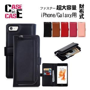 新品発売 for iPhoneXR XsMax for iPhone7ケース 7plus 6splus 6splus スマホケース カバー 手帳型 GALAXY S8 S7edge S6 S6edge|kenkenanto