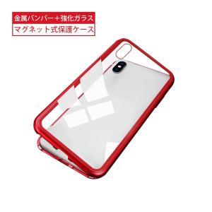 新品発売 金属バンパー 強化ガラス マグネット式保護ケース 防爆裂フィルム For iPhone 6/6s  Plus  7/8  7/8 Plus  for iPhone X/XS  XS Max  XR|kenkenanto