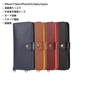 新品発売 for iPhone 6/6s I Phone 7/8 6/6S Plus 7/8 Plus 牛 レザー 手帳型 スマホケース 全機種対応 本革 ケース カバー 手帳 スマホ アイフォン ケース|kenkenanto