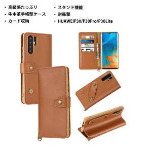 新品発売 for HUAWEI P30 P30Pro P30Lite 牛 レザー 手帳型 スマホケース 全機種対応 本革 ケース カバー 手帳 スマホ アイフォン ケース|kenkenanto