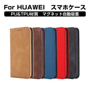 新品発売 puケース スマホケース for HUAWEI P30,HUAWEI P30LITE,HUAWEI P30 PRO kenkenanto
