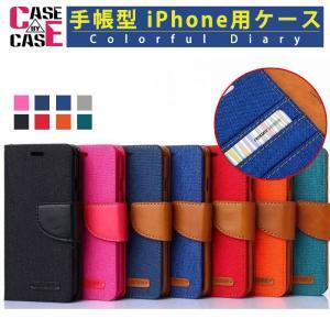 新品発売 アイフォン 手帳型 カバー ケース for iPhoneXR ケース Xs MAX IX  8 8plus 7/7plus 手帳型ケース iPhoneケース スマホケース|kenkenanto