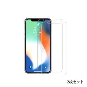 2枚セット ランキング1位常連for iPhoneX for iPhone Xs XR XsMax for iPhone7 for iPhone8plus 強化ガラスフィルム for iPhone8 7plus 9H硬度 0.26mm 液晶保護 kenkenanto