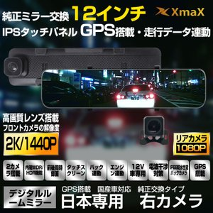 配送方法: 宅配便のみ発送させて頂きます。  製品仕様 液晶モニター:7.0インチ IPSパネル レ...