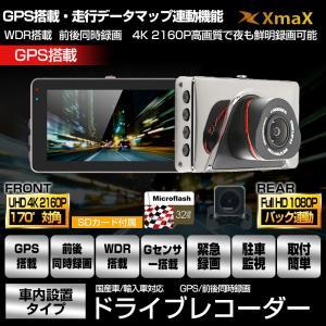 配送方法:宅配便 商品仕様 ご注意 2タイプ:2.0インチ/2.7インチを選択可能 16G SDカー...