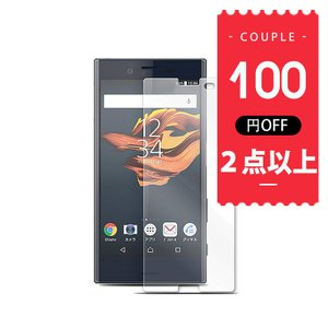 sony 強化ガラスフィルム Xperia Z5 COMPACT Xperia Z5 Premium Xperia X COMPACT Xperia XA 9H硬度0.26mm極薄 飛散防止 気泡防止 液晶保護|kenkenanto