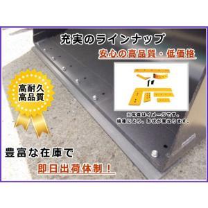 バケットエッジ コマツ WA150 (WA100大容量用) など 専用【幅 1329】 3枚 *ボル...