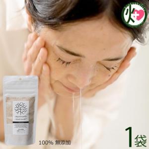 米ぬか 洗顔 米ぬか酵素洗顔クレンジング 詰替えパック 85g×1袋 100%無添加 みんなでみらい...